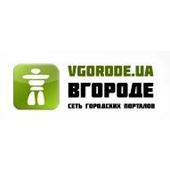 """Интернет-портал """"В городе"""" Стаья от 19.01.12"""