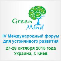 Интервью после выступления на форуме Green Mind 2015